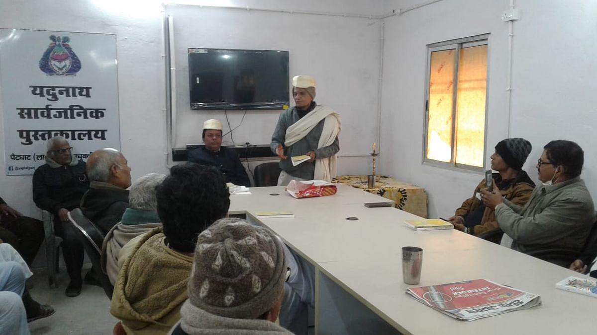 मैथिली दिवस पर कार्यक्रम, वाजपेयी के प्रति कृतज्ञता अर्पित
