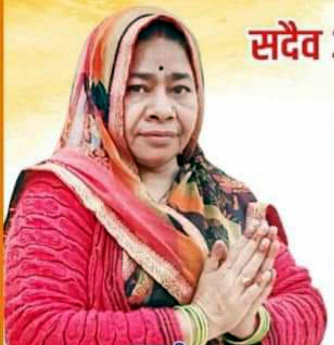 धौलपुर में माया शर्मा उप सभापति निर्वाचित