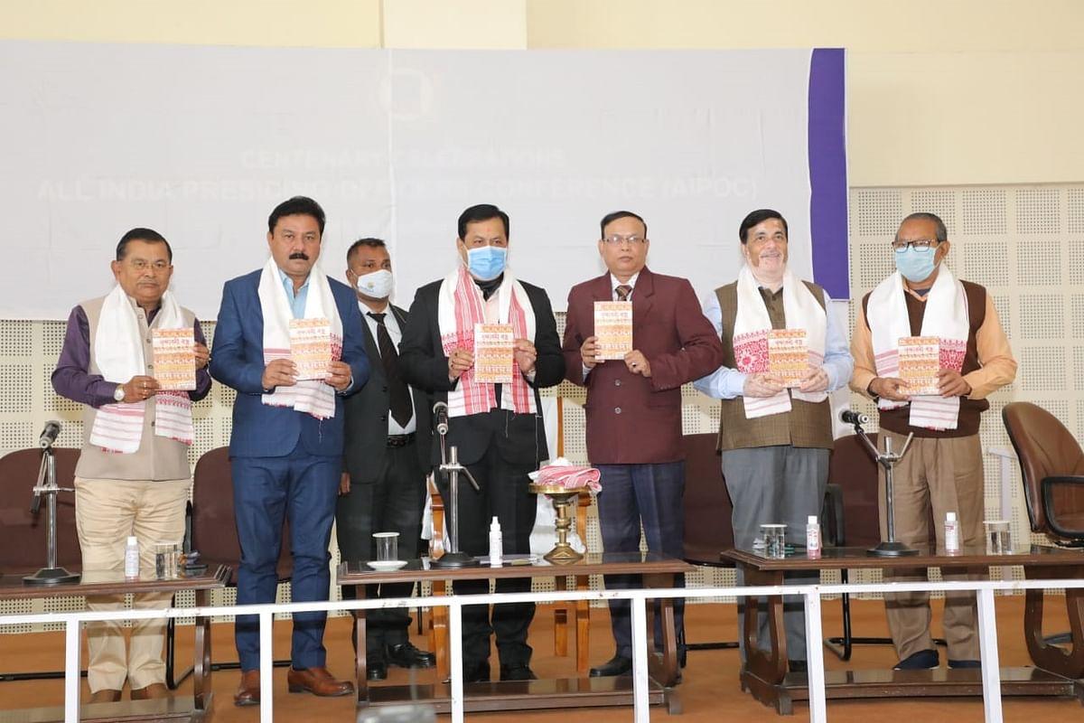 मुख्यमंत्री सोनोवाल ने किया 'बृंदाबनी बस्त्र' नामक पुस्तक का विमोचन