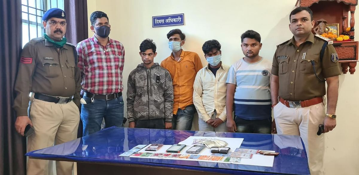 Gangster who crossed money by tampering with ATM machine arrested