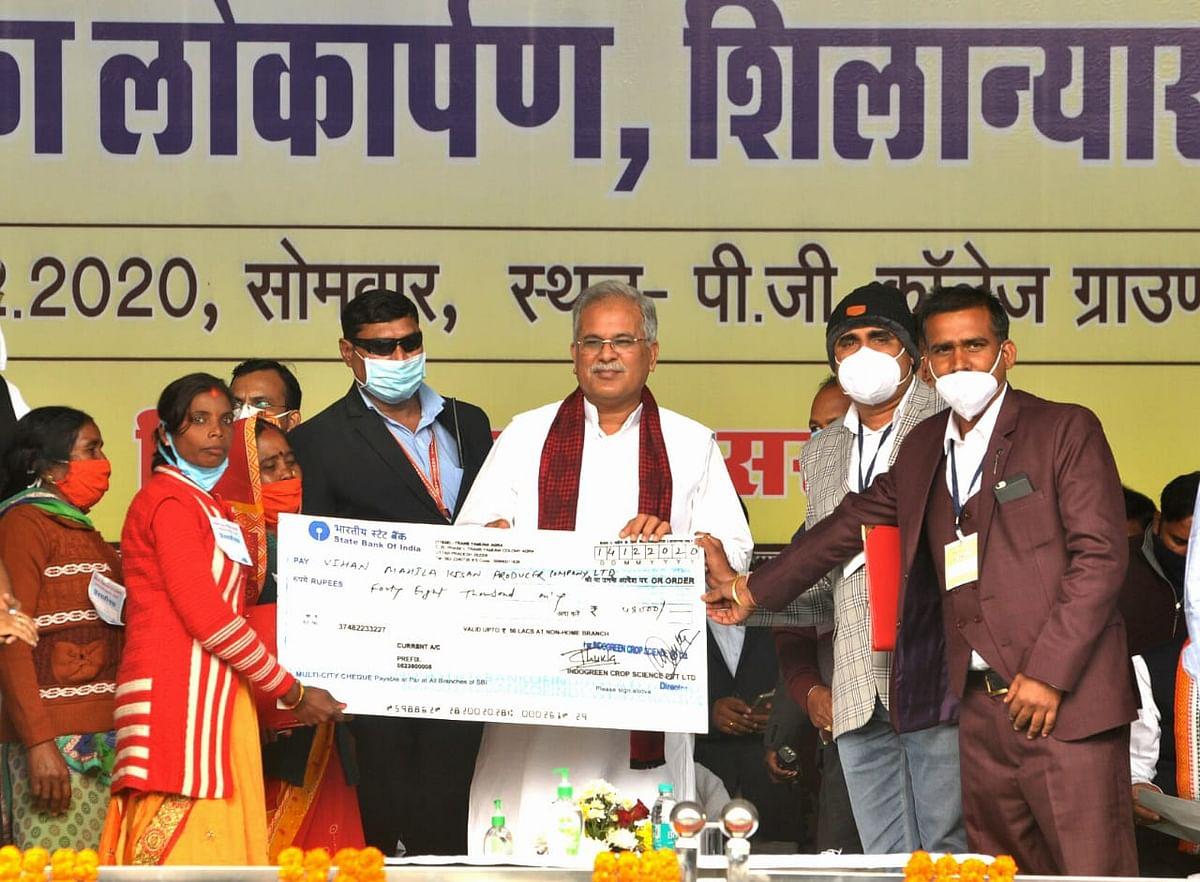 सीतापुर में उद्यानिकी महाविद्यालय तथा मैनपाट में बायोडायर्वसिटी पार्क खोलने की घोषणा