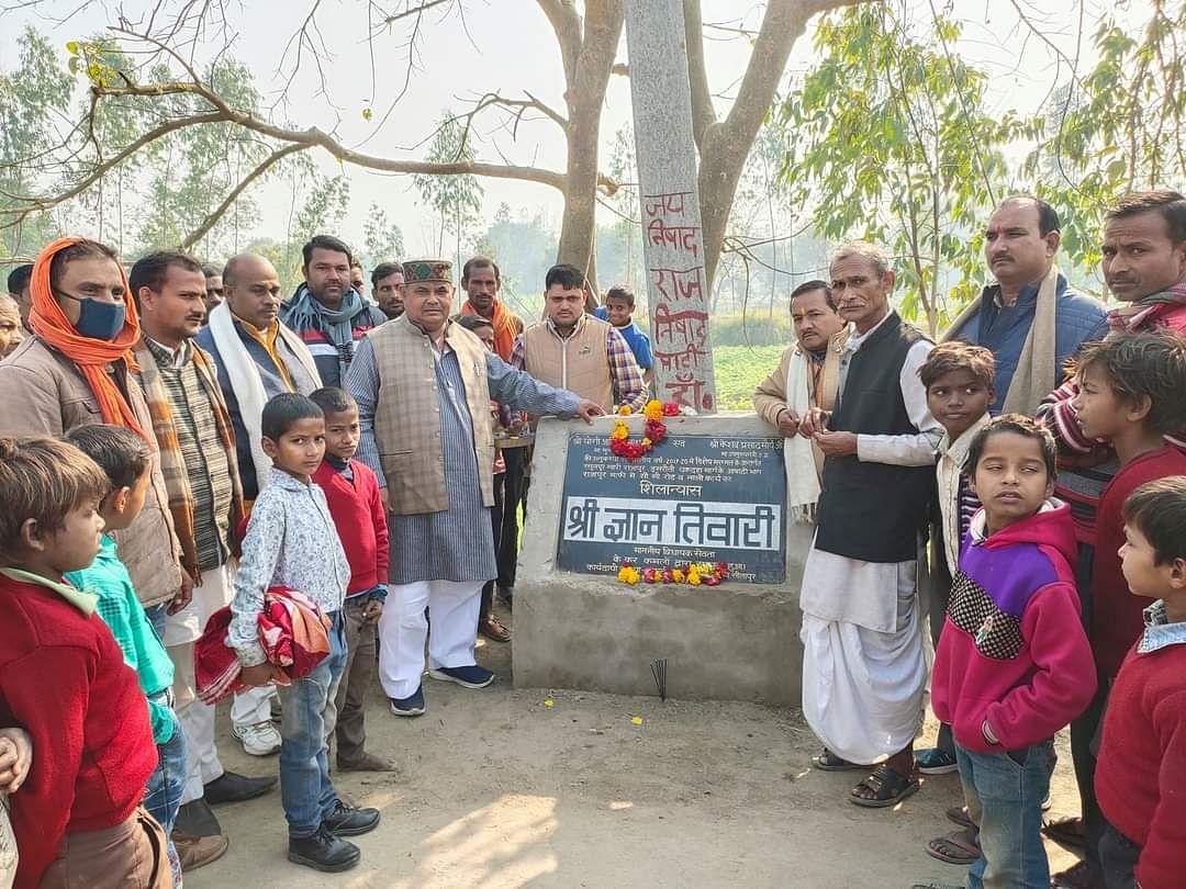सीतापुर: 5 लाख से अधिक किसानों को मिलेगा किसान सम्मान निधि का लाभ