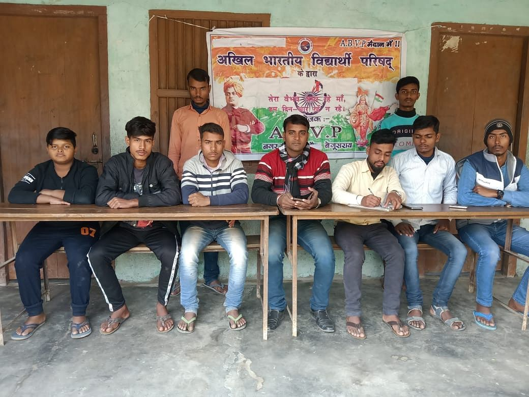 Vidyarthi Parishad is organizing youth in the interest of society by going to Panchayat level