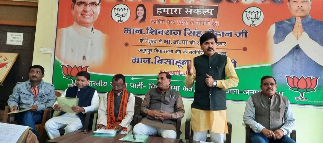 विरोधी दलों ने किसानों के बीच भ्रम पैदा करने का पाप किया हैः शशांक श्रीवास्तव