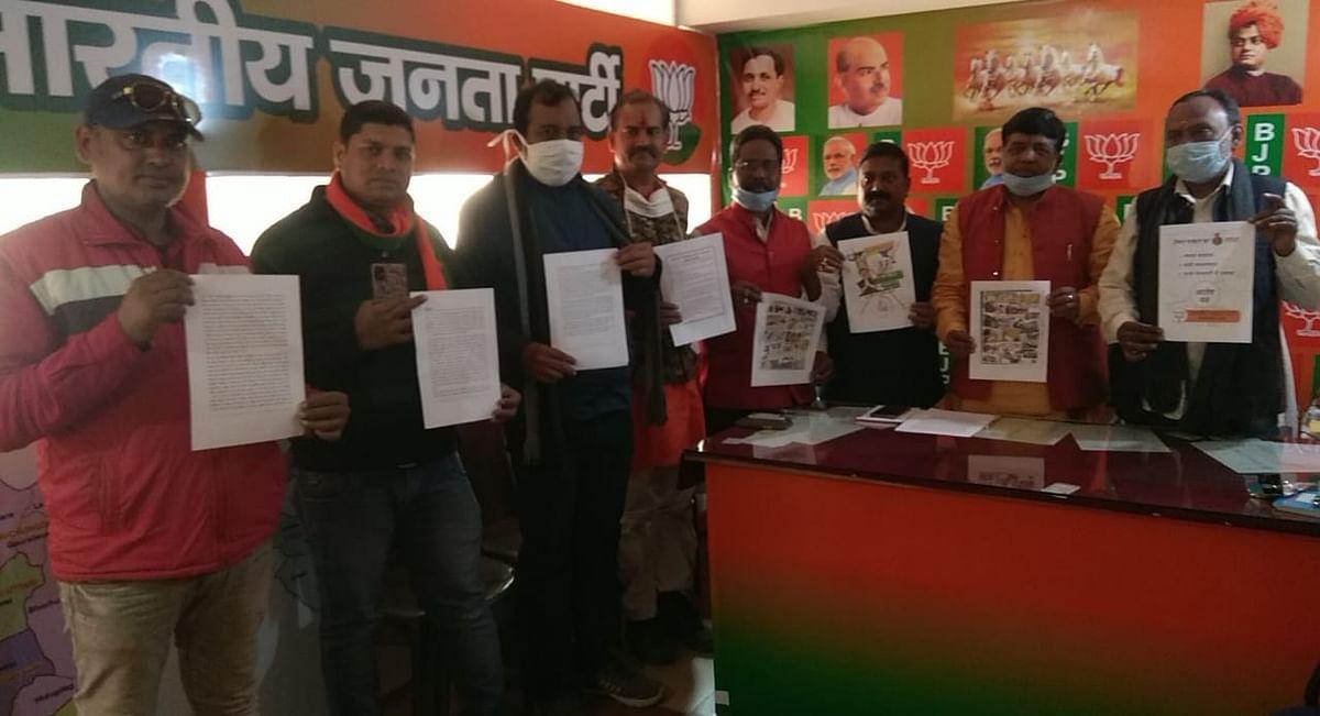 Crime is a achievement of Hemant Soren's one-year term: BJP