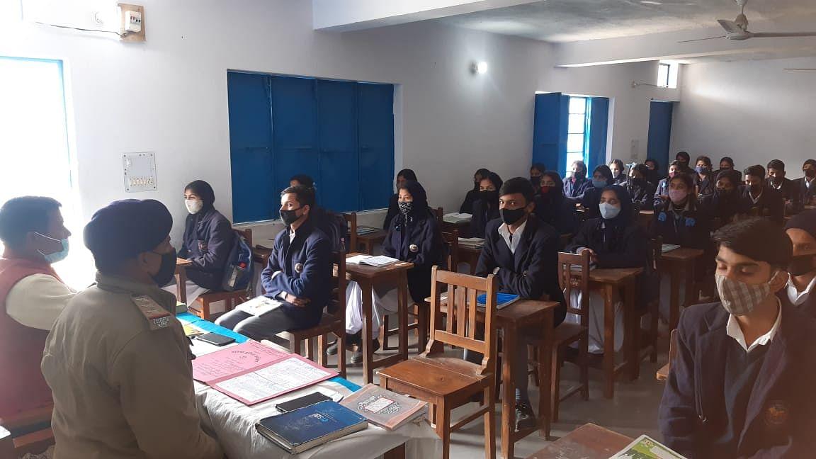 साइबर क्राइम को लेकर विद्यार्थियों को किया जागरूक