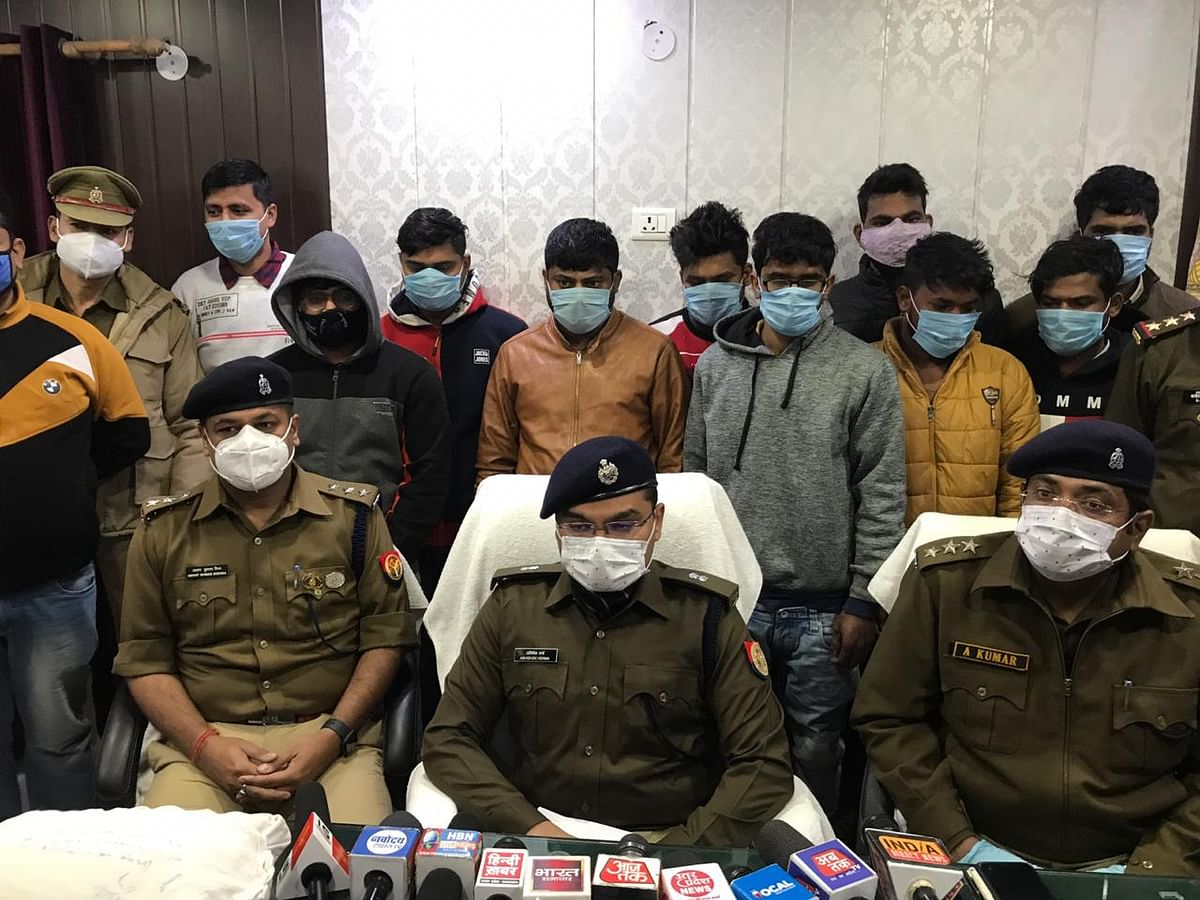Bank fraudsters busted crores of thugs, 9 fraudsters arrested