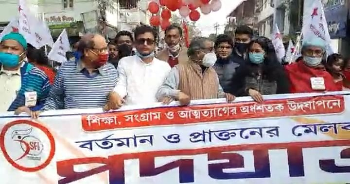 SFI undertakes foot march in Siliguri under the leadership of Ishi Ghosh
