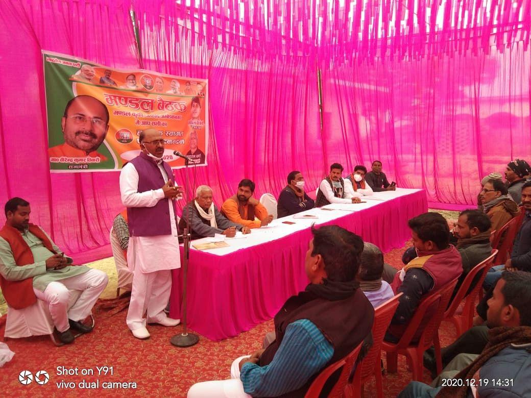 2022 में अकबरपुर विधानसभा क्षेत्र में कमल खिलाने का संकल्प लेकर काम करें कार्यकर्ता-वीरेन्द्र तिवारी