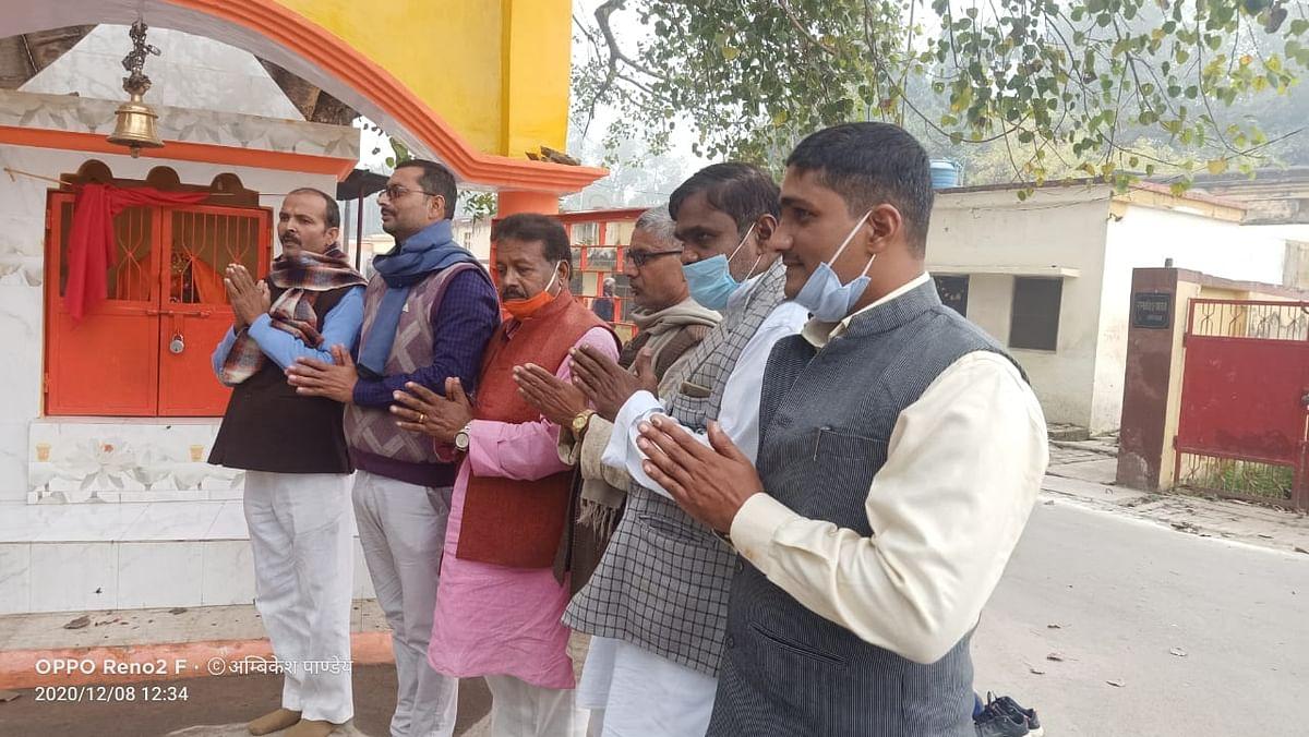 भाजपा नेताओं ने 21 बार हनुमान चालिसा का पाठ कर विपक्ष को सद्बुद्धि की प्रार्थना की