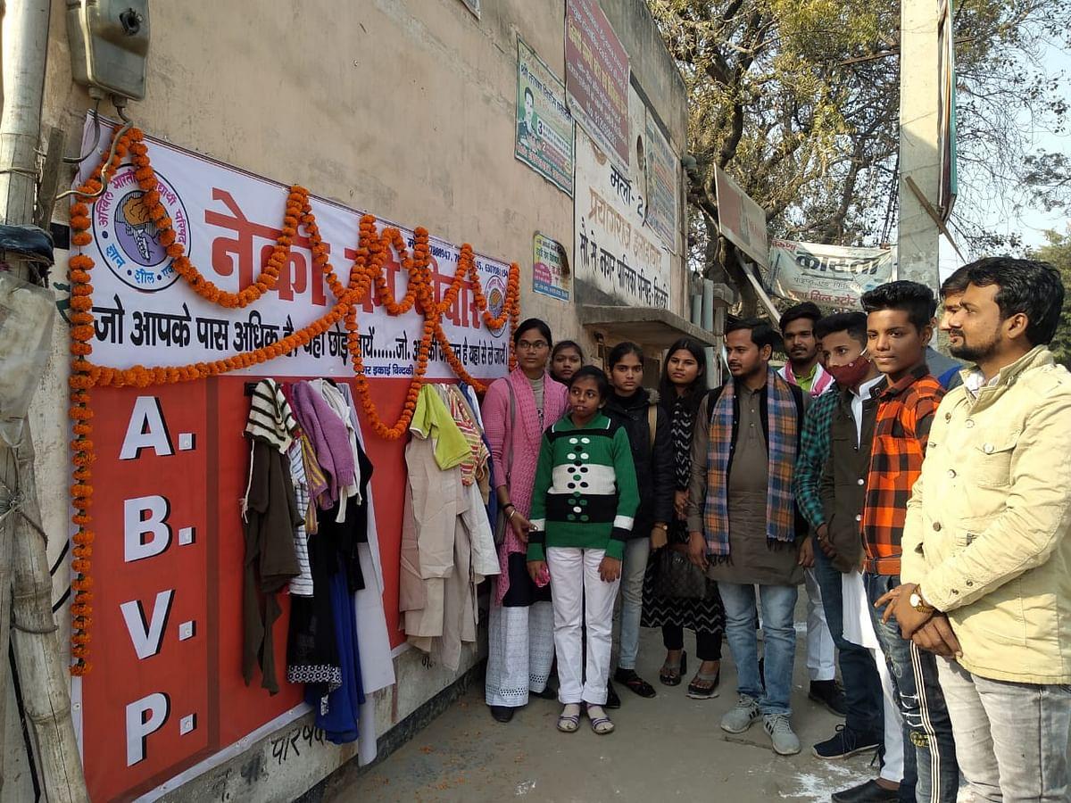 फतेहपुर: अखिल भारतीय विद्यार्थी परिषद ने बनाया नेकी की दीवार
