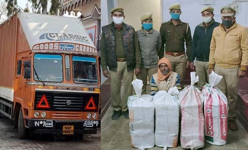 आन्ध्रप्रदेश से लाये गये लाखों रुपये के गांजा के साथ तस्कर गिरफ्तार, जेल