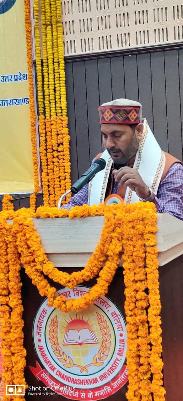 बलिया के जन नायक चन्द्रशेखर विवि में खुलेगा मेडिकल कॉलेज : उपेन्द्र तिवारी