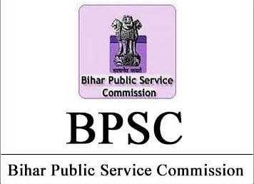 27 दिसम्बर को होगी बीपीएससी की 66 वीं संयुक्त (प्रारंभिक) प्रतियोगिता परीक्षा
