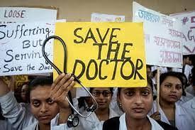 राज्य के दो हजार इंटर्न डॉक्टरों ने आज से शुरू की अनिश्चितकालीन हड़ताल