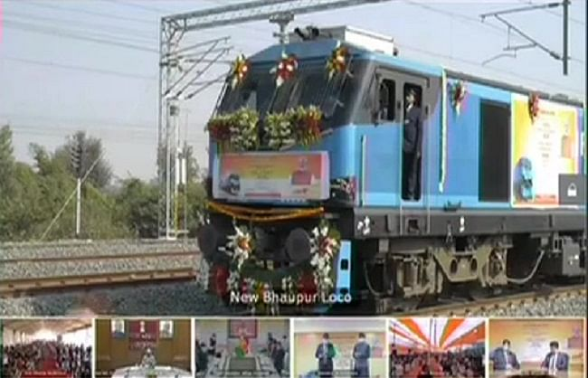 Prime Minister dedicated the country's first freight corridor to the nation