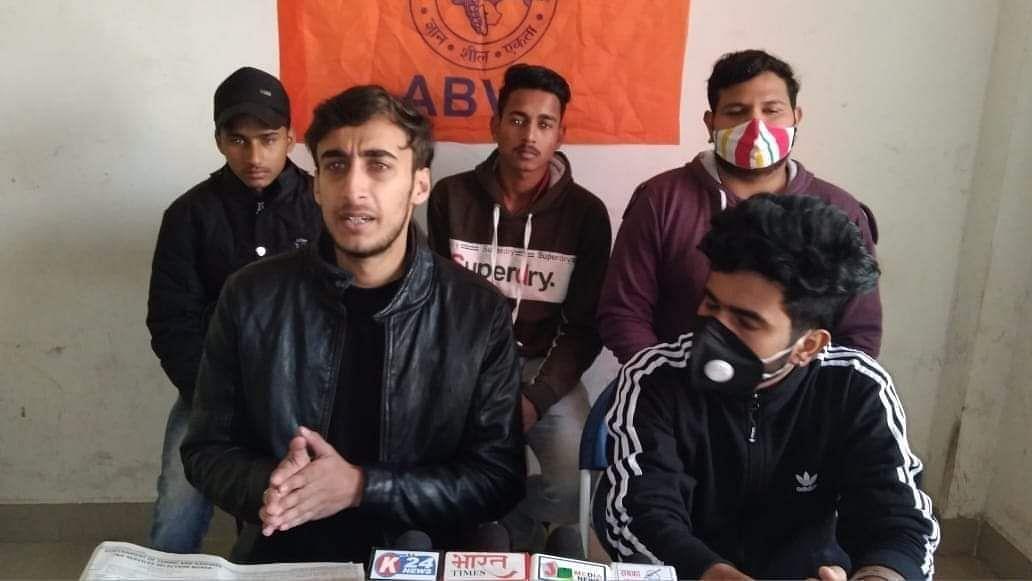 एबीवीपी कठुआ इकाई के सदस्यों ने पत्रकारवार्ता कर जेकेएसएसबी द्वारा चुनिंदा पेपर में ही विज्ञापन छापने के फैसले की कड़ी निंदा की