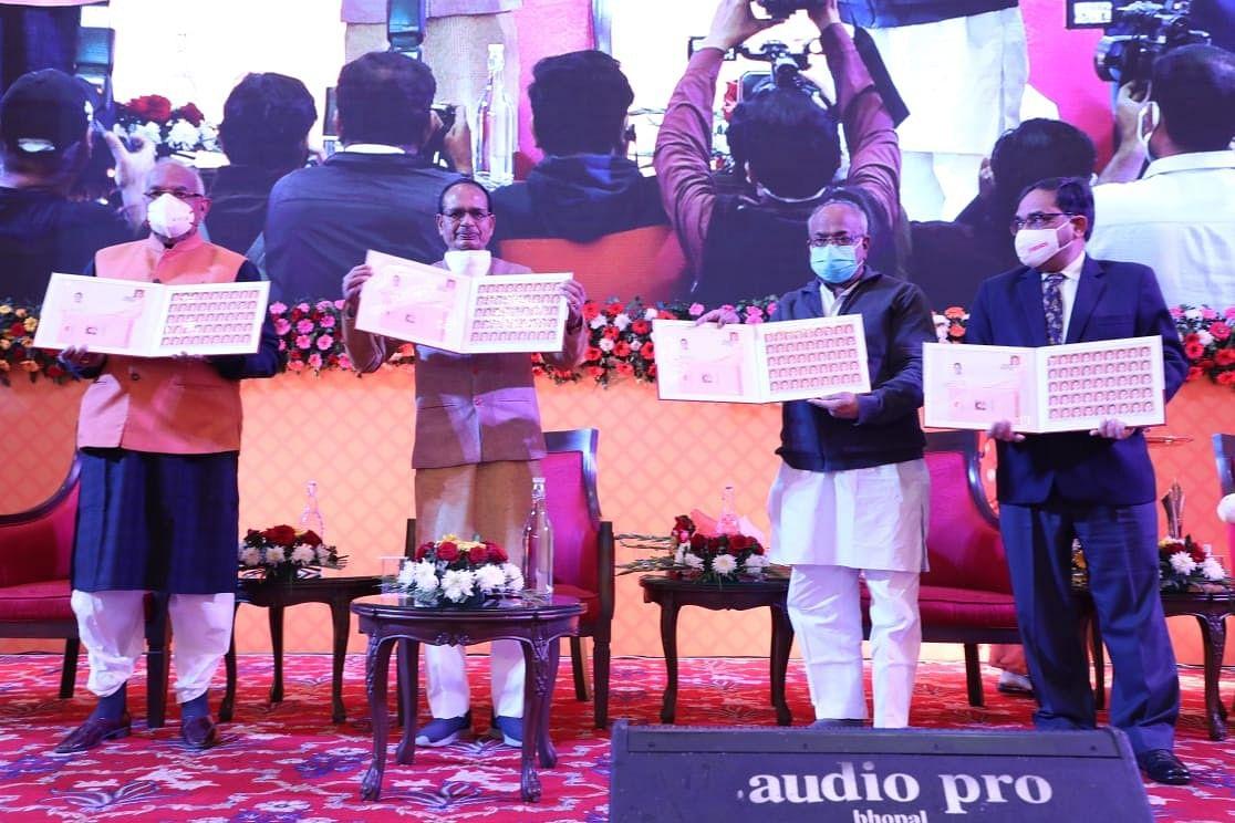 पुन: प्रारंभ होगा माणिकचंद्र वाजपेयी राष्ट्रीय पत्रकारिता पुरस्कार : शिवराज