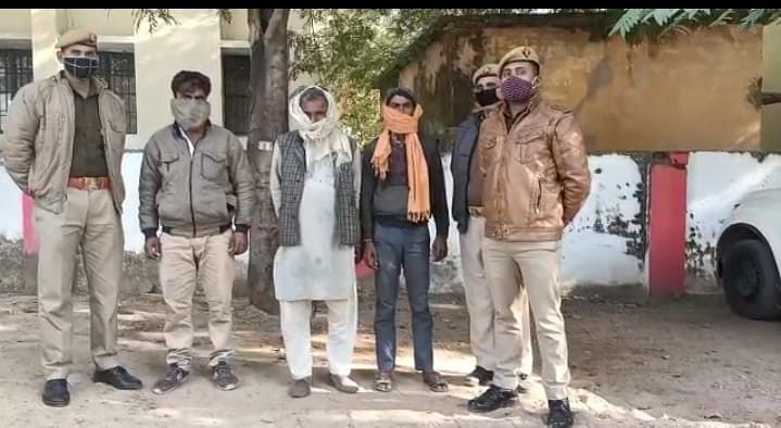 Three arrested for attacking illegal sand mining and mineral officer