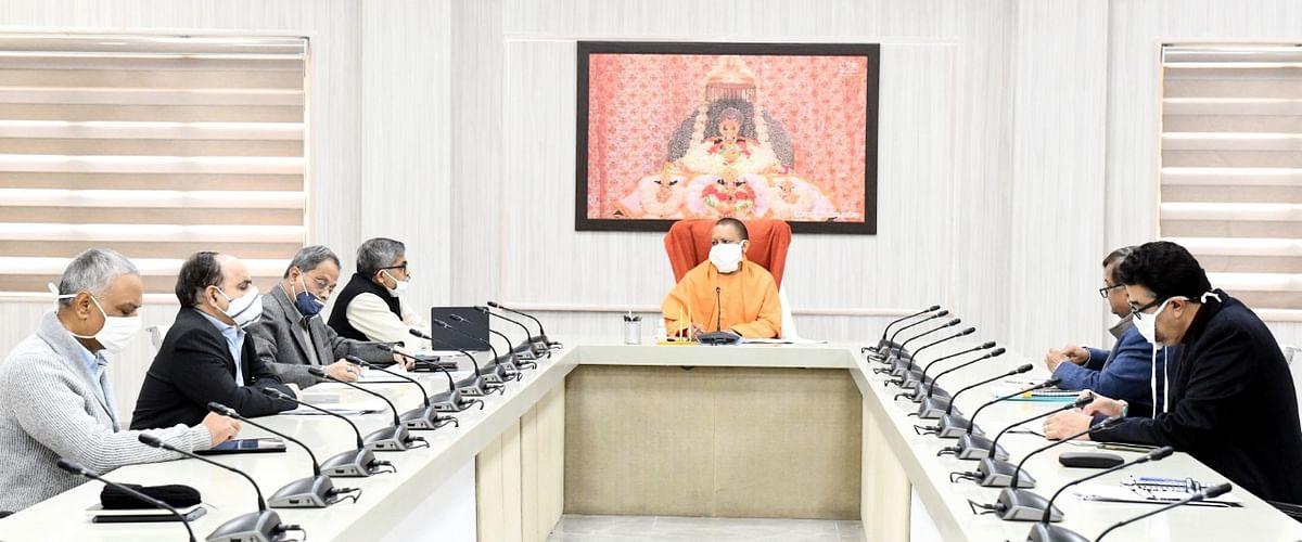मुख्यमंत्री योगी बोले, जीएसटी राजस्व संग्रह की समीक्षा और रिटर्न भरने के लिए व्यापारियों को करें प्रशिक्षित