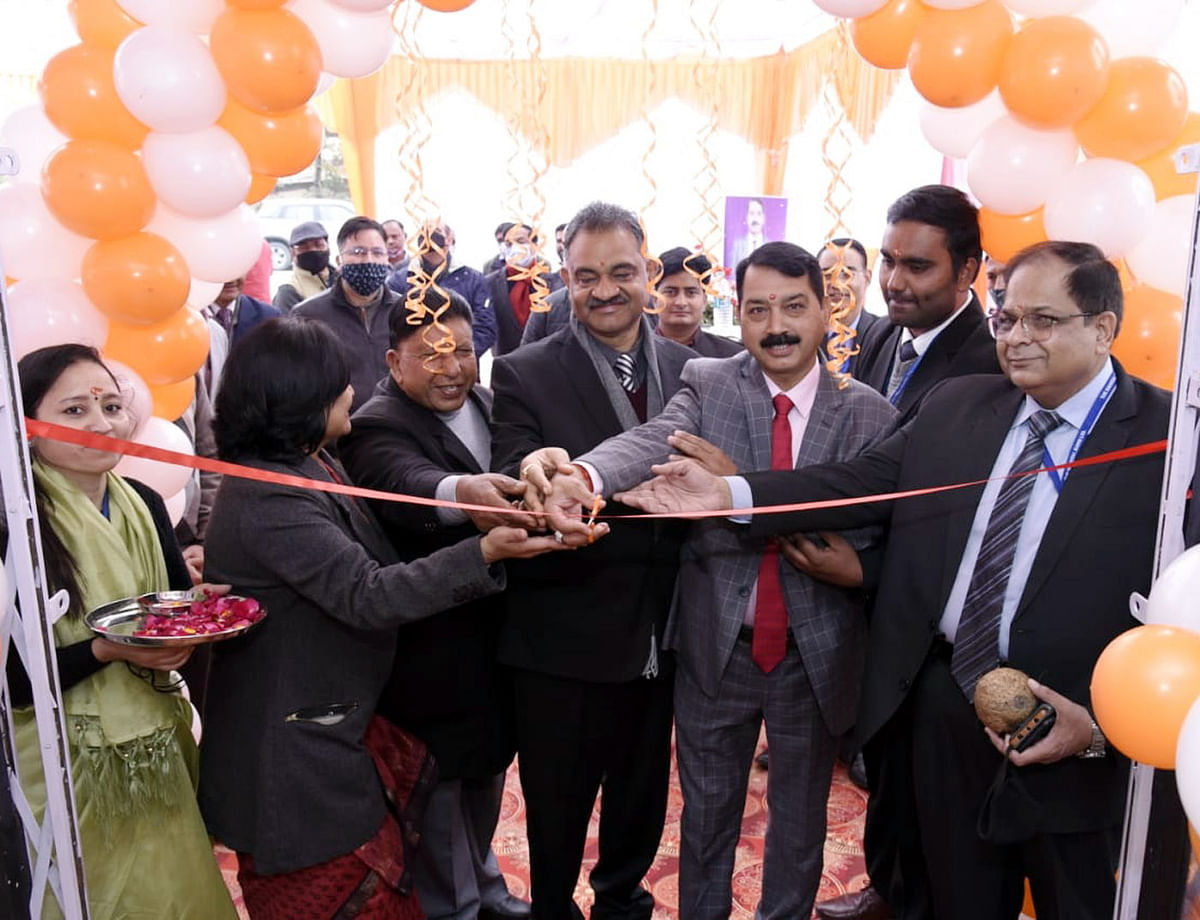 Two branches of Nainital Bank opened in Dehradun