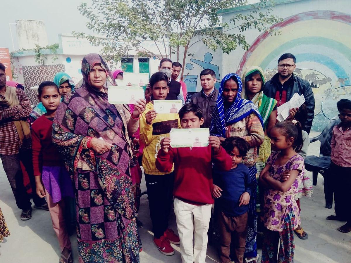 औरैया : आयुष्मान गोल्डन कार्ड बनाने के लिये चल रहा विशेष अभियान