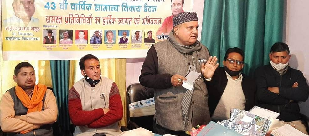 Farmers increase income by cultivating herbs: Mahendra Bhatt