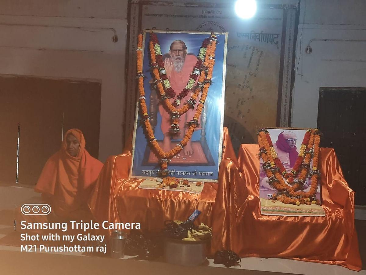 स्वामी संतसेवी जी महाराज की 100वी जयंती पर समाज मे अध्यात्म ज्ञान फैलाने का संकल्प