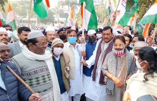 136th Establishment of Congress and 98th Party Day celebrated