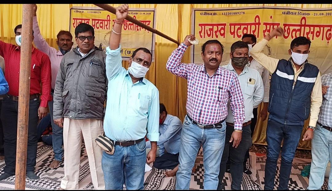 राजस्व पटवारी संघ की पूरे प्रदेश में अनिश्चितकालीन हड़ताल आज से शुरू, 9 सूत्रीय मांगो के समर्थन में लड़ रहे सड़क की लड़ाई