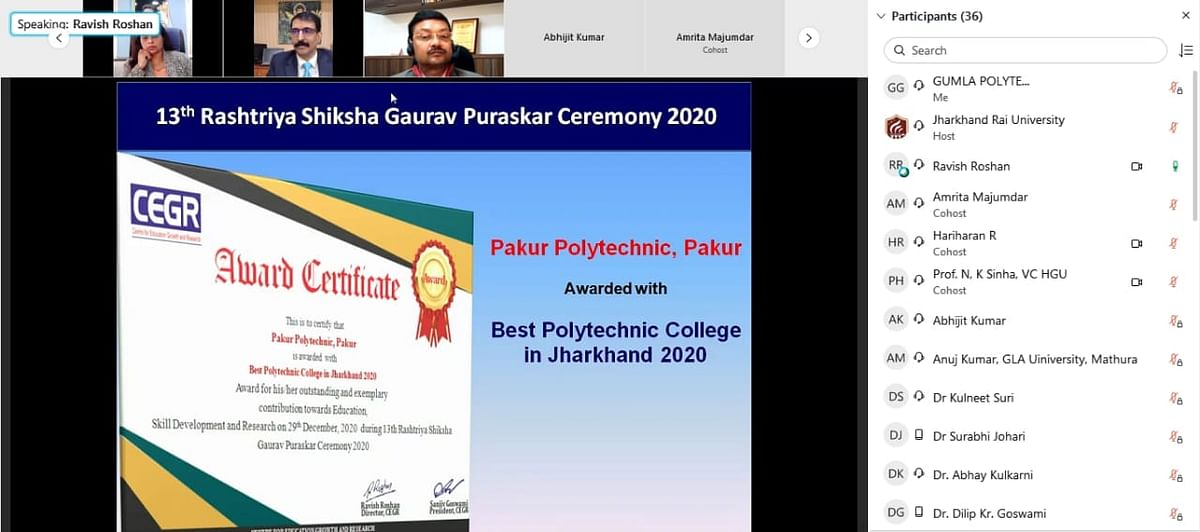 Pakur Polytechnic won Best Award for the second time in a row