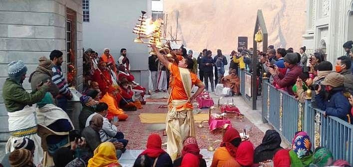 स्वर्ण ज्योति महोत्सव पर नृसिंह मंदिर में विशेष अनुष्ठान