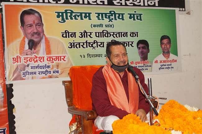 भारत पसन्द नहीं तो चीन और पाकिस्तान में जाकर शरण ले लें फारूख, महबूबा—इंद्रेश कुमार