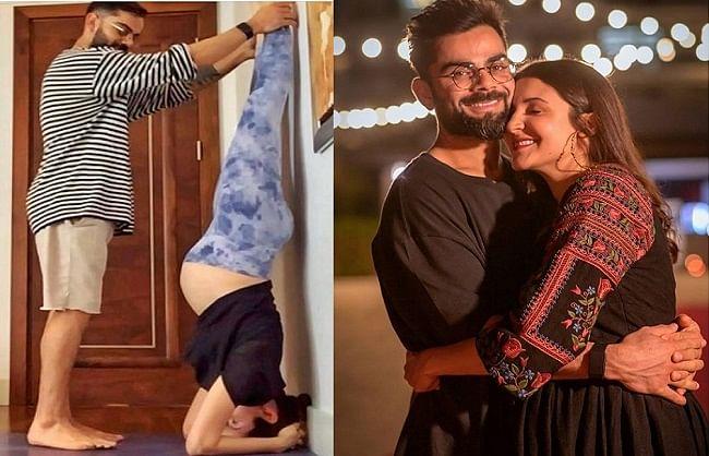 अनुष्का शर्मा को योग कराते नजर आए विराट कोहली, अभिनेत्री ने शेयर की थ्रोबैक तस्वीर