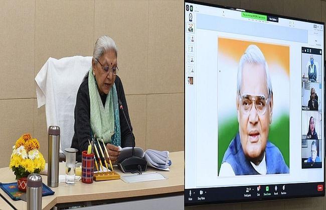 भारत की घरेलू एवं विदेश नीति को आकार देने में 'अटली जी' की रही सक्रिय भूमिका: आनंदीबेन पटेल