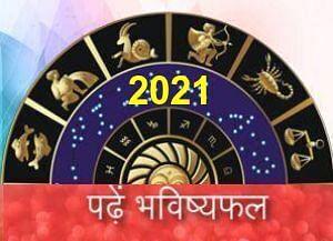 Rashifal 2021-वार्षिक राशिफल-2021