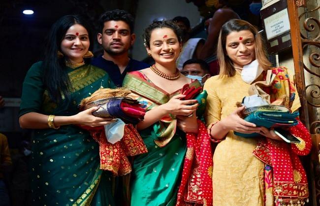 Kangana Ranaut visited Mumba Devi and Siddhivinayak after reaching Mumbai