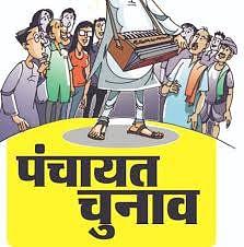 Varanasi: Increase in panchayat elections in villages