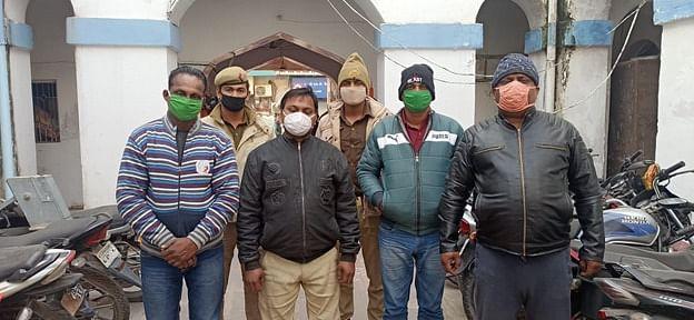 अपडेट: प्रधानमंत्री का संसदीय कार्यालय बेचने के लिए विज्ञापन पोस्ट करने वाले चार युवक गिरफ्तार