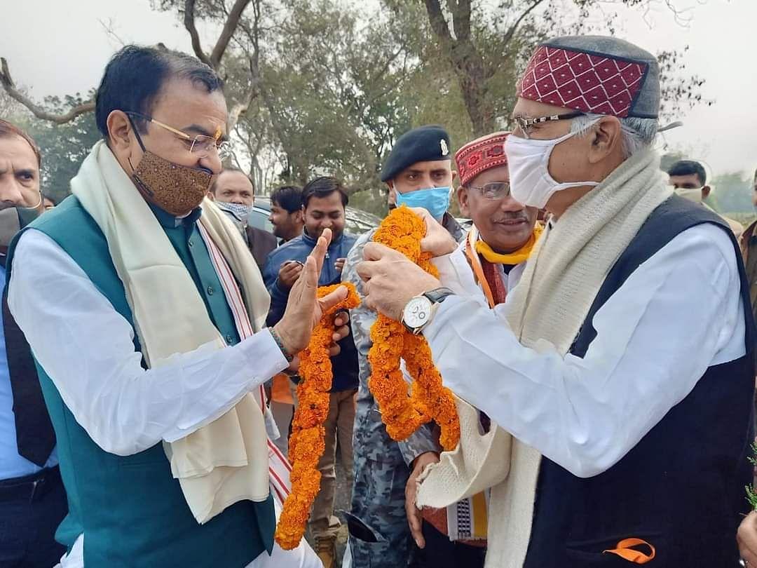 BJP workers welcomed Deputy CM Keshav Prasad Maurya on reaching Chitrakoot