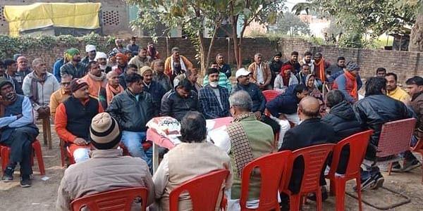 bjp-leaders-hold-meeting-regarding-three-tier-gram-panchayat-elections