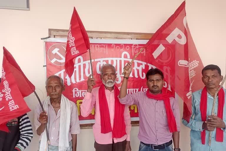 बीजापुर : सीपीआई 01 फरवरी से अनिश्चित कालीन धरना-प्रदर्शन करेगी