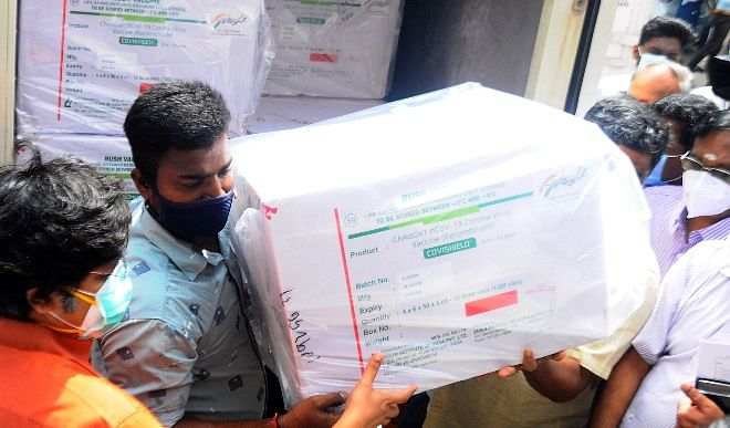 Kovishield vaccine's first batch arrived in Kerala, vaccine to be distributed in 133 centers