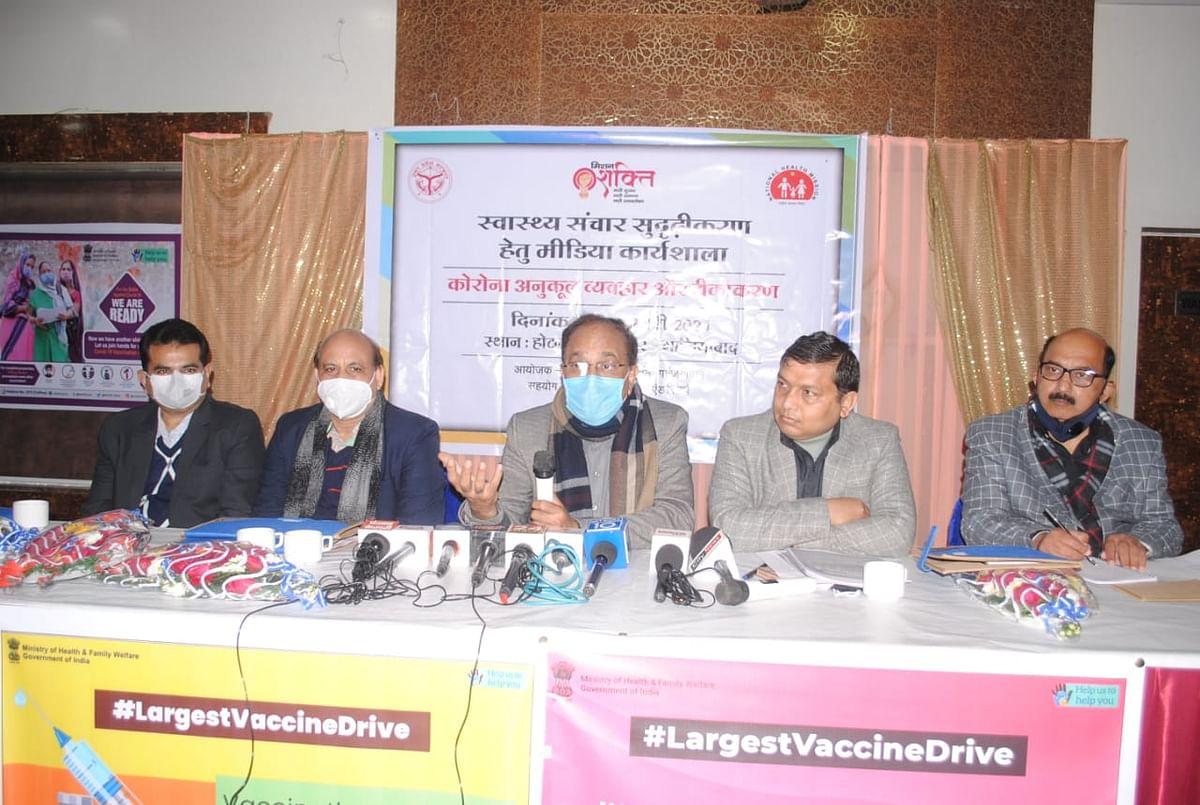 कोविड का टीका पूरी तरह सुरक्षित और असरदार: सीएमओ