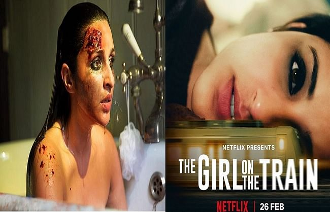 The teaser of Parineeti Chopra's film 'The Girl on the Train' released, the film will be released on Netflix on February 26