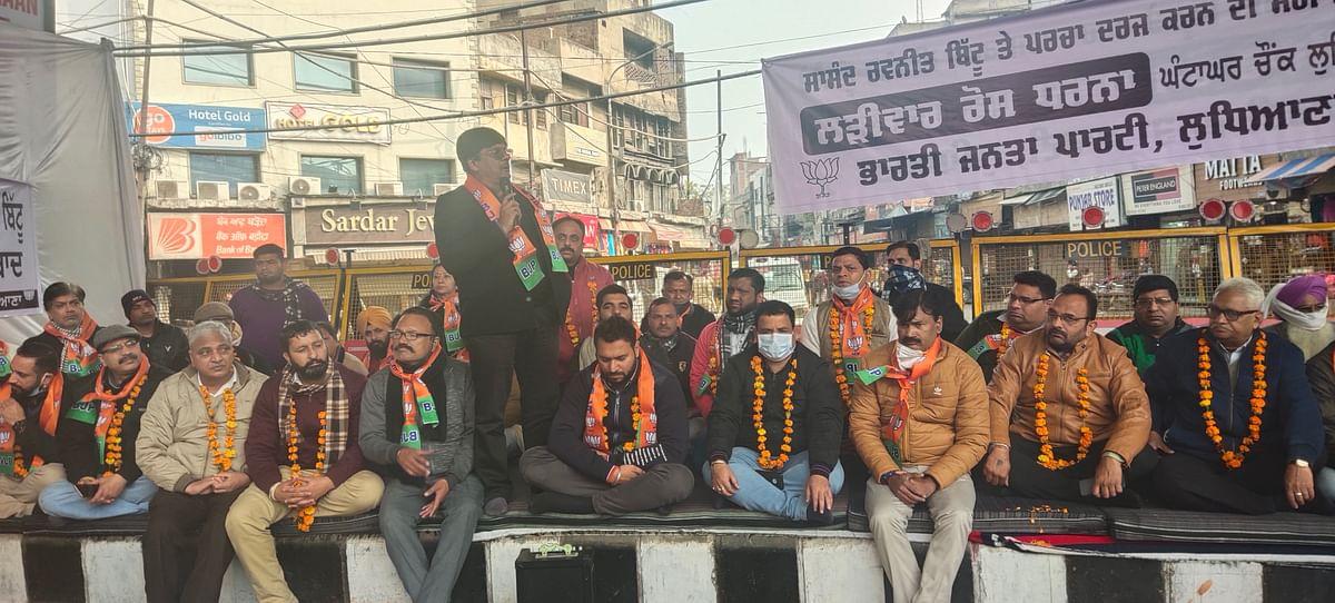 BJP workers protest against Sasand Bittu