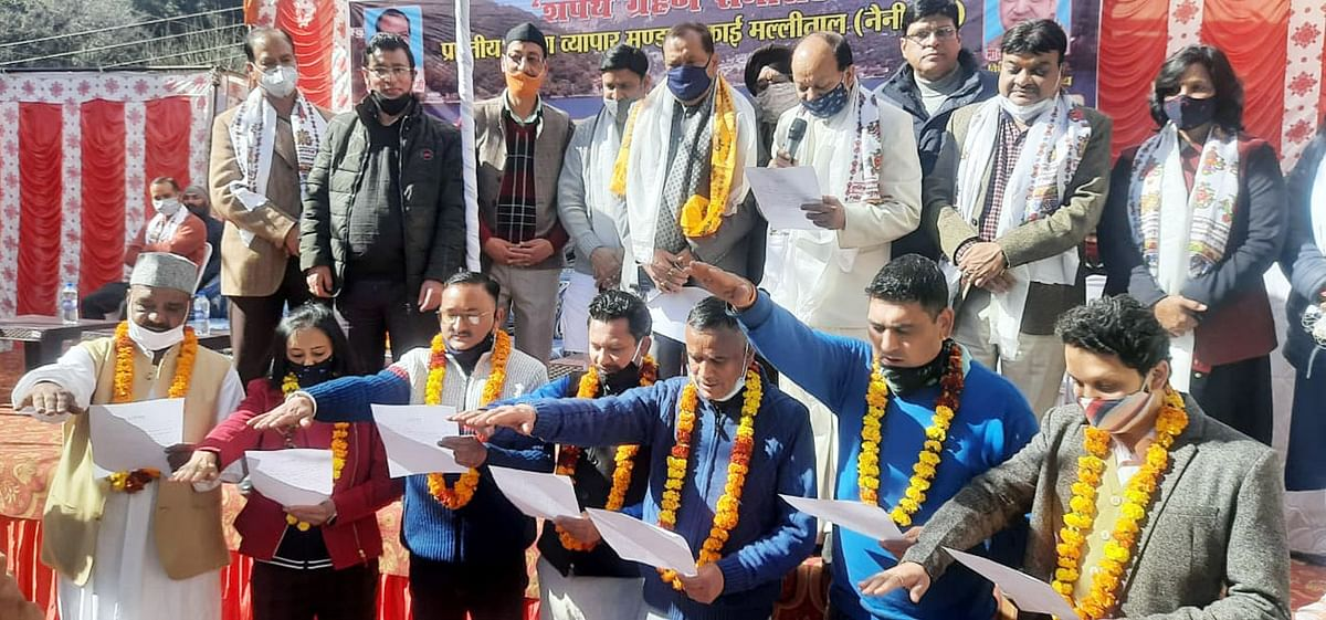 Officials of the Mallital trade board took oath