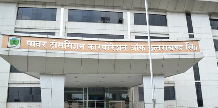 Pitkul workers will get medical facility in five hospitals