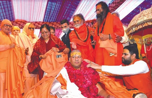 Saint tradition ancient tradition of india: governor