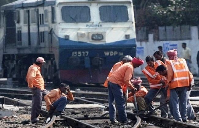 रेल कर्मचारी 01 फरवरी को मनाएंगे ध्यानाकर्षण दिवस